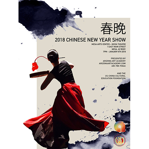 China dating show 2018